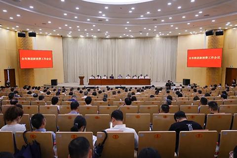 上榜!小镇企业遥望网络入围杭州新消费企业榜单